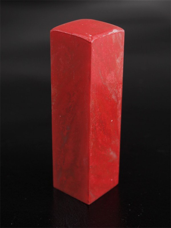 12: CHINESE CHICKEN BLOOD SOAPSTONE SEAL - 2