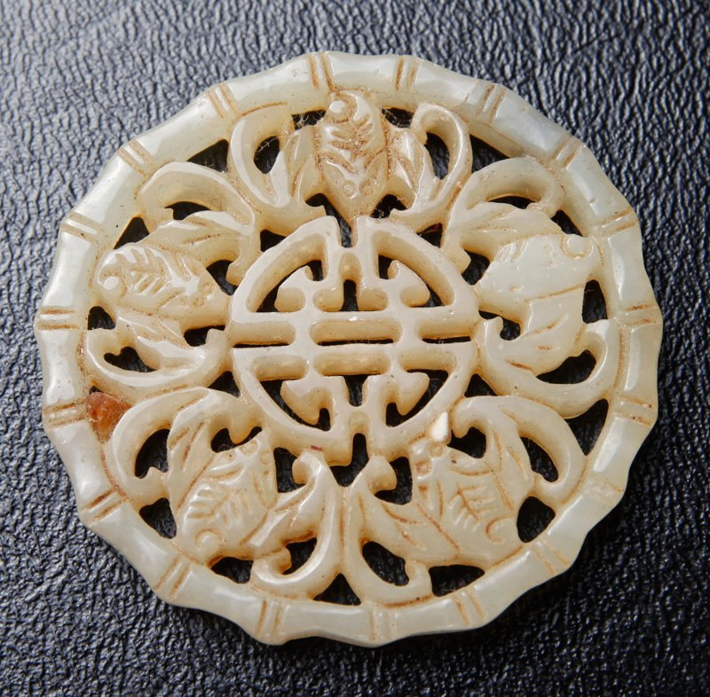 18: CHINESE CARVED JADE PENDANT
