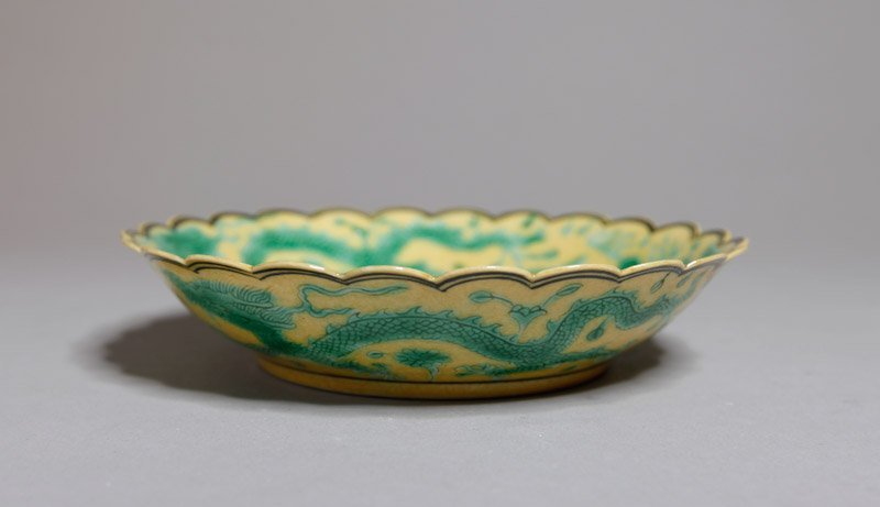22: CHINESE SAFFRON SCALLOPED PORCELAIN BOWL