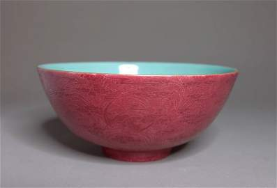 7: CHINESE CARVED PORCELAIN BOWL