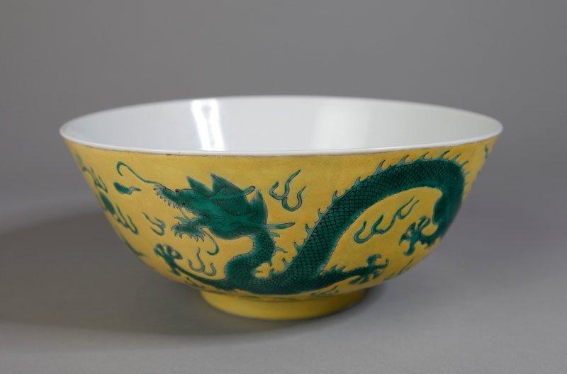 13: CHINESE SAFFRON PORCELAIN DRAGON BOWL
