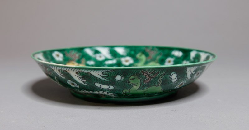 20: CHINESE PORCELAIN THREE COLOR BOWL