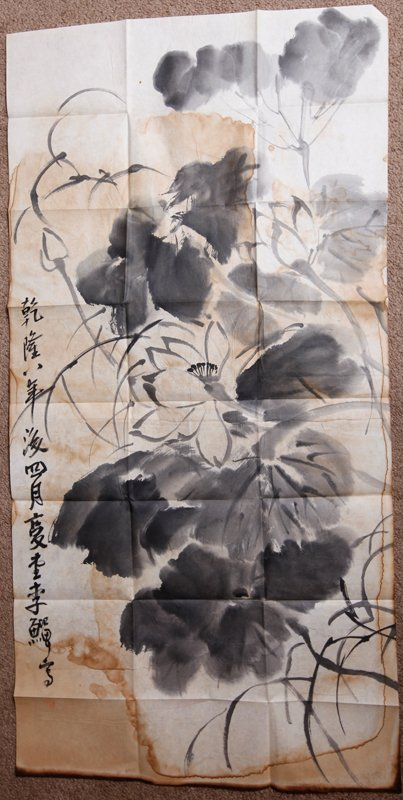 324: CHINESE PAINTING BY LI CHAN WITH CERTIFICATE
