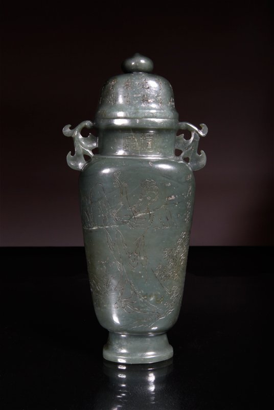 2: CHINESE CARVED JADE VASE AND COVER