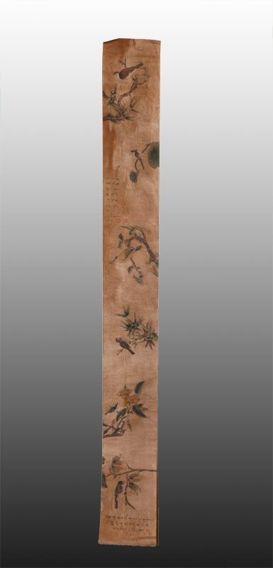 9: CHINESE SCROLL PAINTING ATTB. REN BONIAN WITH CASE
