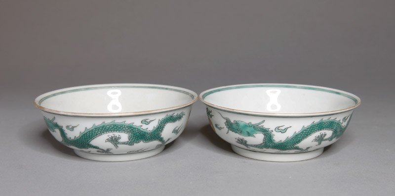20: PAIR OF CHINESE PORCELAIN DISHES