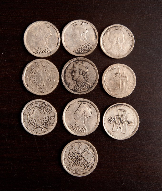 9: Grouping of 10 Silver Chinese Coins