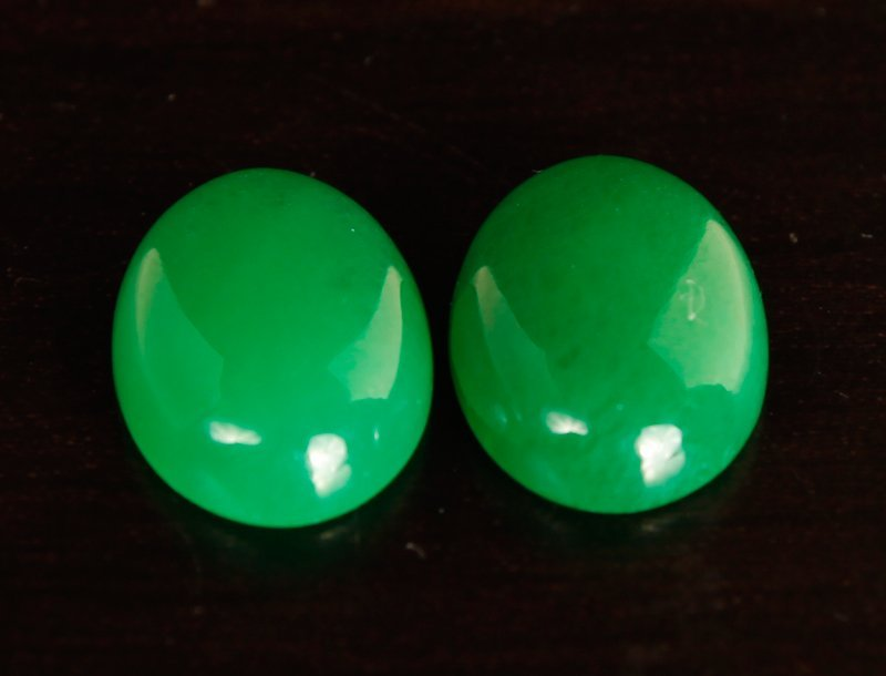 199: Pair of Chinese Cui Jade Ring Faces