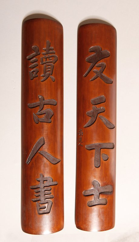 10: PAIR OF BAMBOO GE JIAN