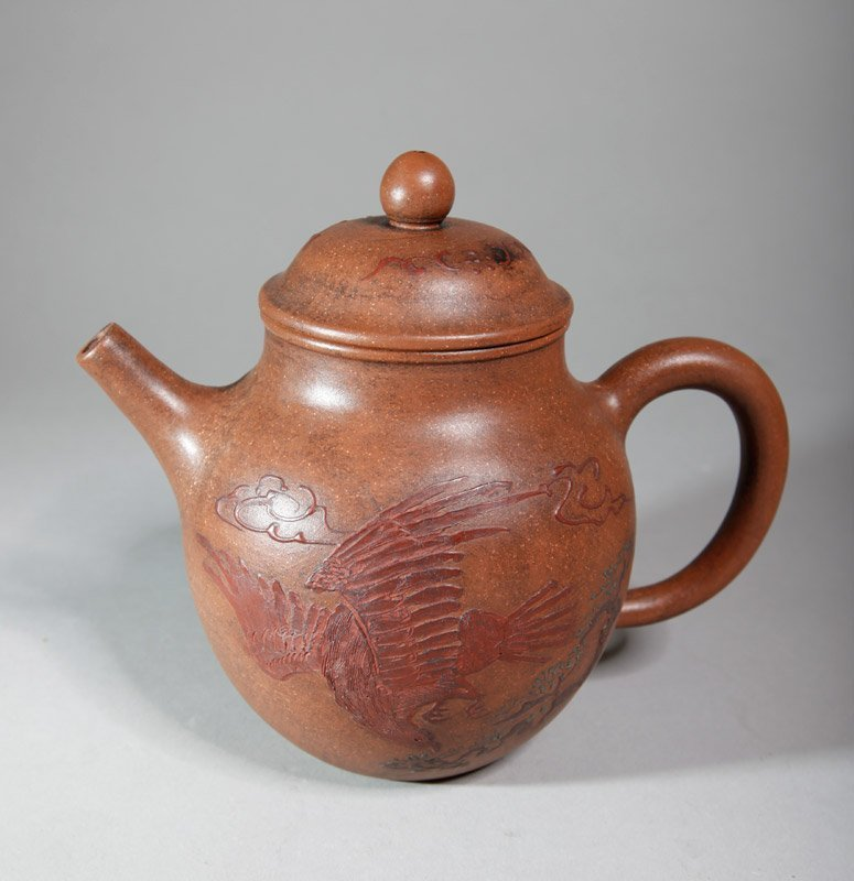 11: CHINESE ZI SHA TEA POT