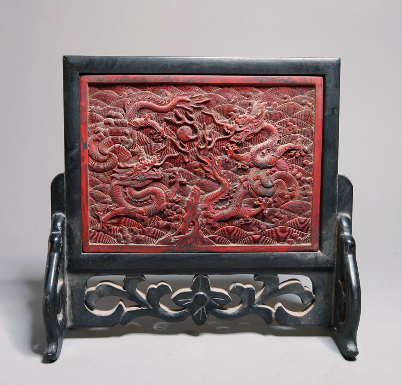 18: CHINESE MOLDED TABLE SCREEN