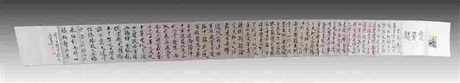 32: CHINESE PAINTING SIGNED FAN ZHENG
