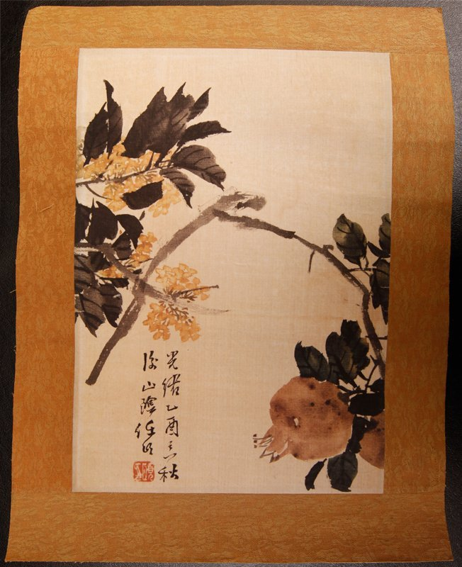 11: Chinese Painting by Ren Bo Nian