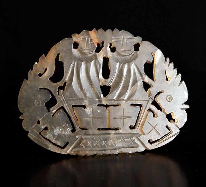 14: Chinese Qing Carved Jade Plaque