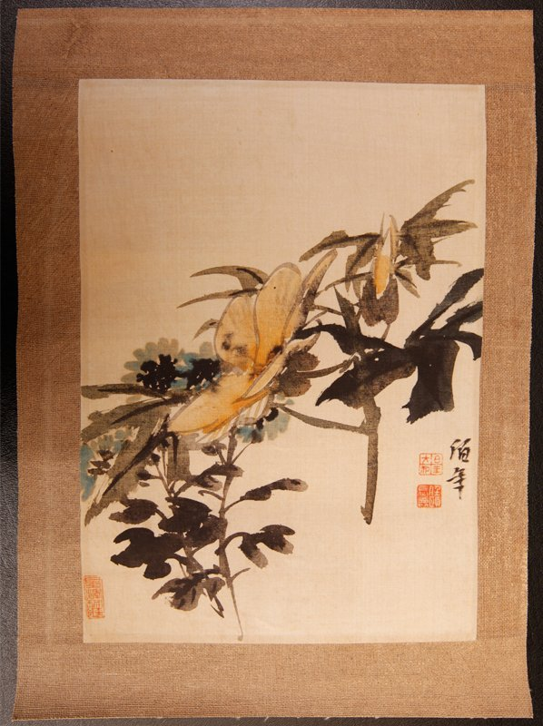 17: Chinese Painting by Ren Bo Nian