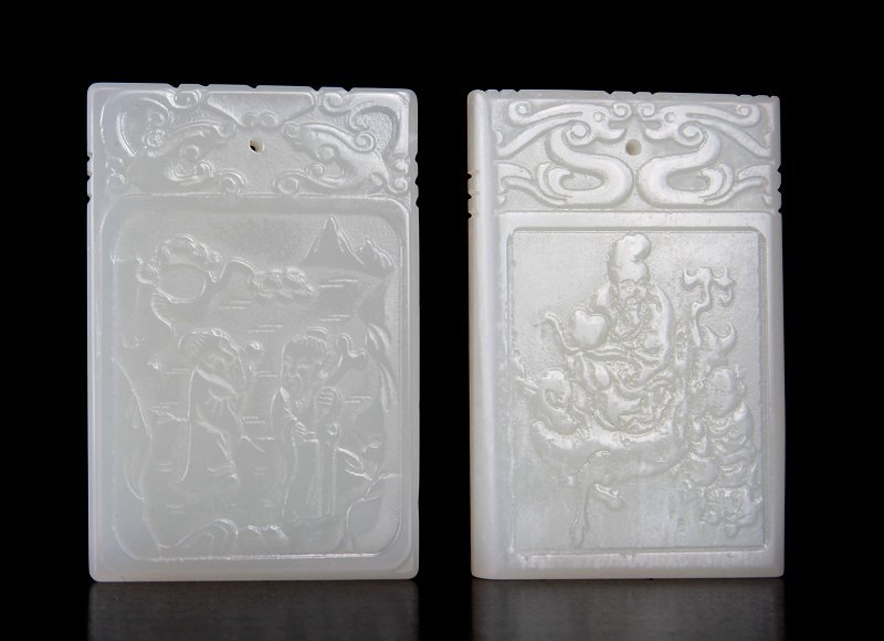 3: 2 Chinese Zi Gang Jade Plaques