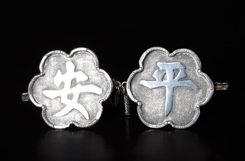 7: Chinese Shui On Sterling Scarf/Sweater Clip