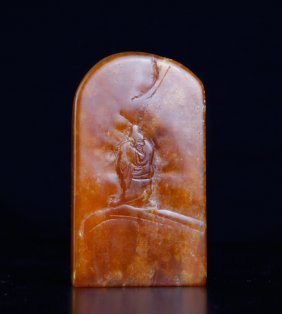 8: Chinese Carved Tianhuang Stone Seal