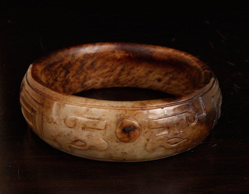 14: Chinese Carved Jade Bangle