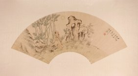 15: Chinese Mounted Signed Fan Face Painting