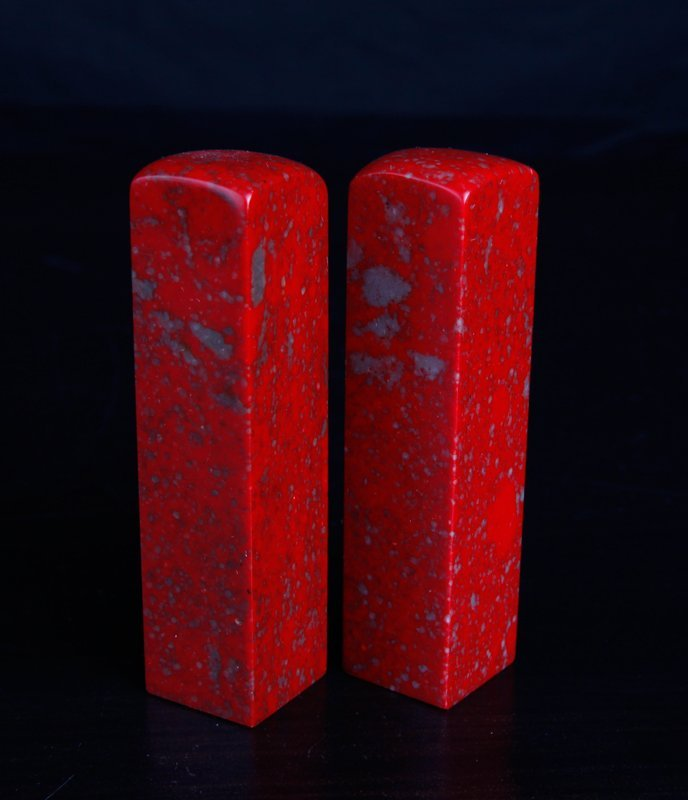 23A: Pair of Chinese Soapstone Seals