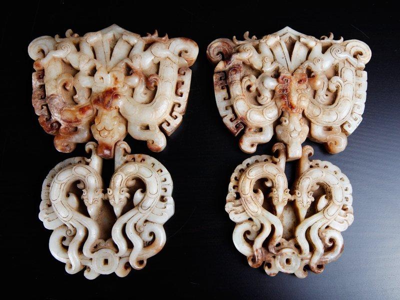 83: Pair of Chinese Carved Jade Handles