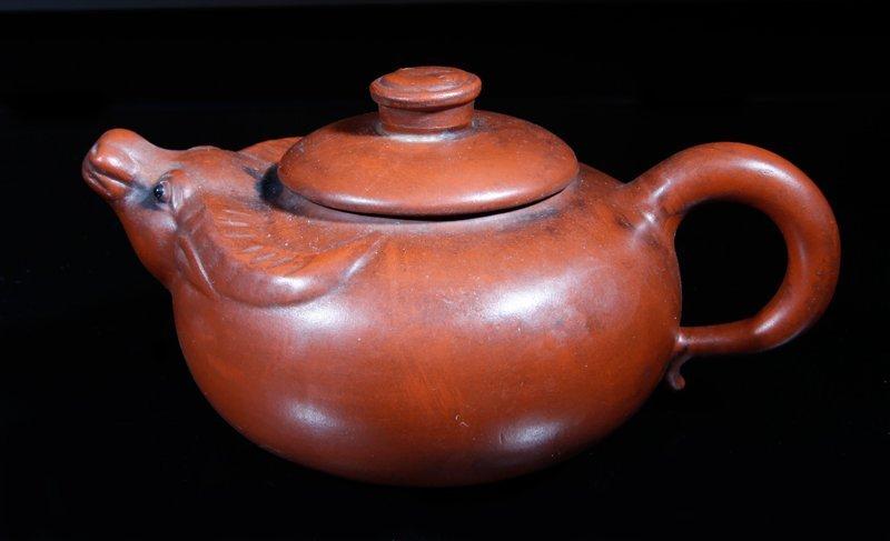 13: Chinese Yixing Tea Pot