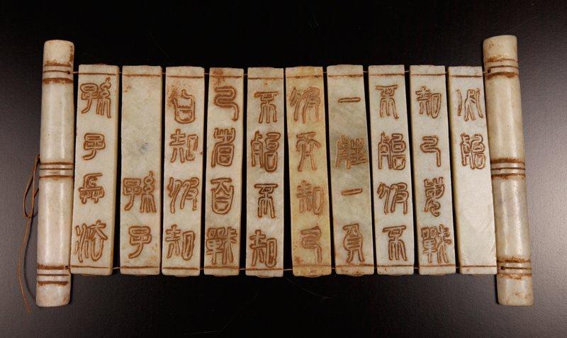 14: Chinese Hardstone Poem Book