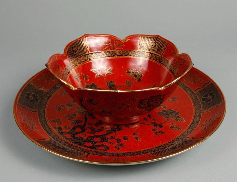 23: 2 Chinese Enameled Porcelain