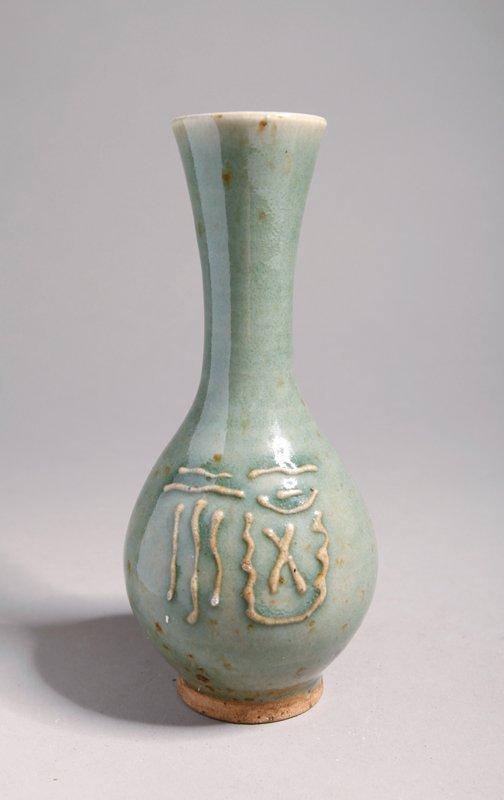 24: Chinese Porcelain Vase