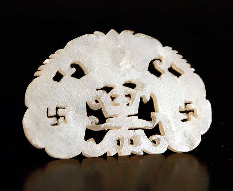 2: Chinese Qing Carved Jade Plaque