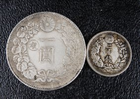 10: 2 Japanese Silver Coins