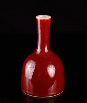11: Chinese Monochrome Porcelain Vase