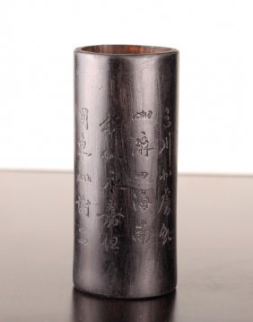17: Chinese Carved Bamboo Brush Pot