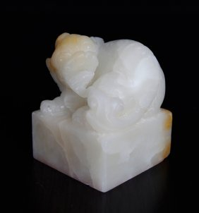 24: Chinese Carved Hardstone Seal