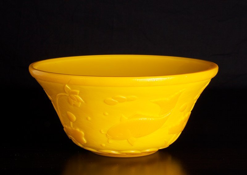 53: Chinese Peking Glass Imperial Yellow Bowl