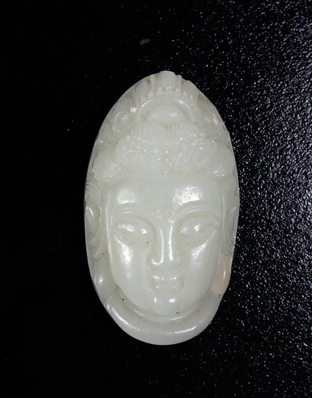 Chinese Carved Stone Buddha Head