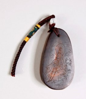 Chinese Carved Horn Pendant
