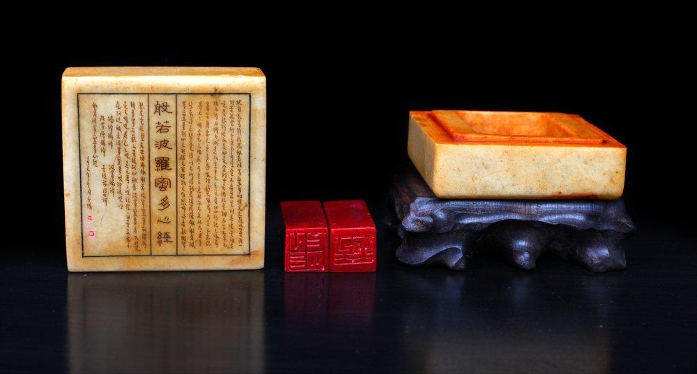 Chinese Chicken Blood Seals in Stone Case