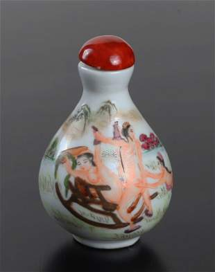 Chinese Erotic Famille Rose Snuff Bottle