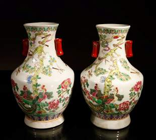 Pair of Chinese Porcelain Enameled Vases
