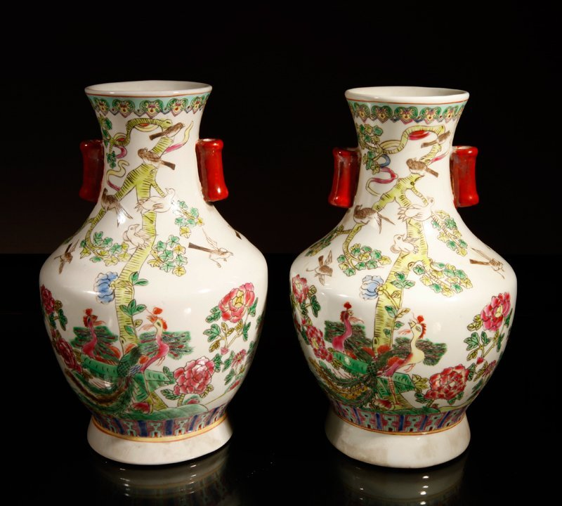 Pair of Chinese Porcelain Enameled Vases