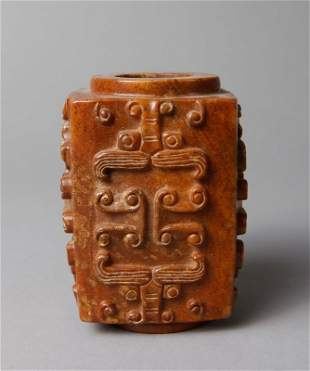 Chinese Carved Hardstone Cong