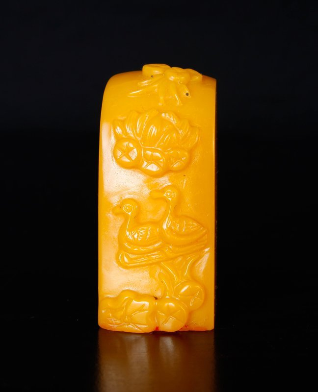 Chinese Peking Glass Seal