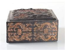 Chinese Ink Cake Seal