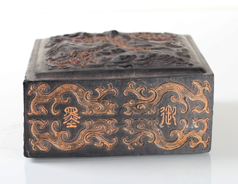 Chinese Ink Cake Seal