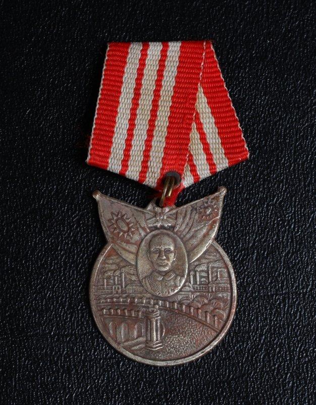 Chinese Chiang Kai-Shek Medal