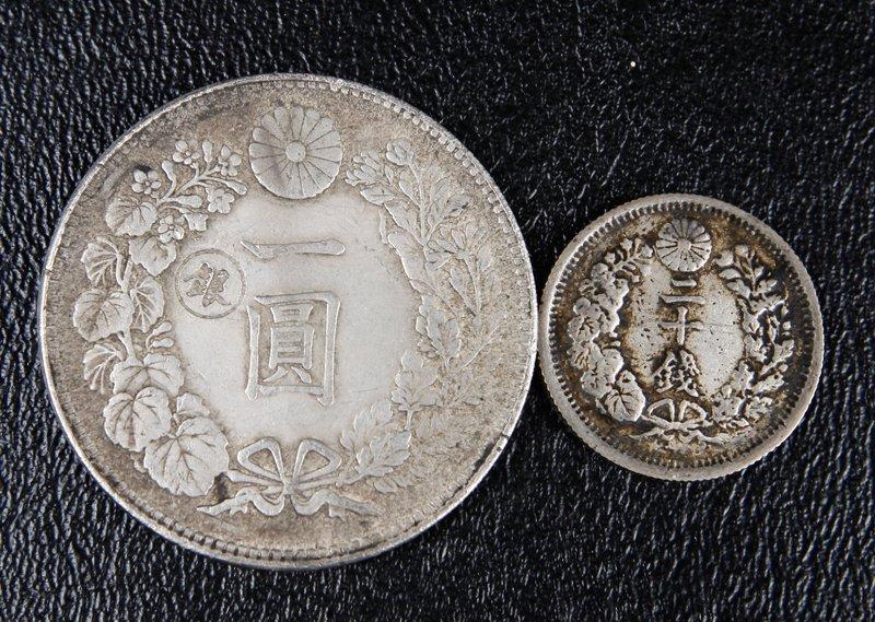 2 Japanese Silver Coins Replicas?