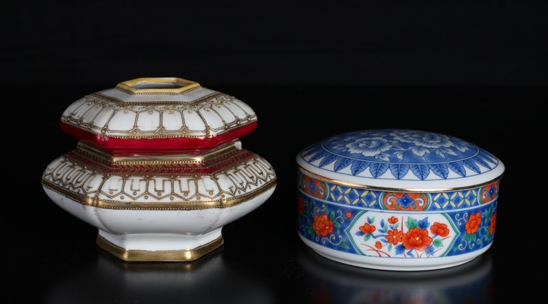 2 Japanese Covered Boxes