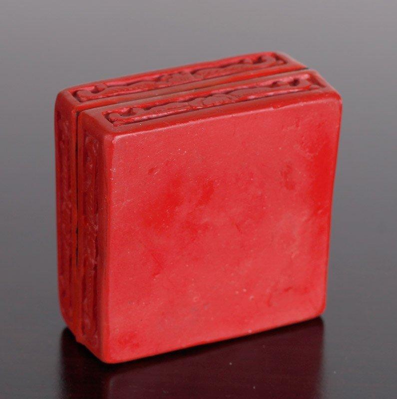 Chinese Molded Box - 4